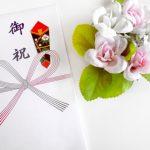 沖縄の結婚式、県外出身者の祝儀相場金額はいくら?