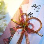 沖縄の結婚式の祝儀相場金額はいくら?関係性別まとめ