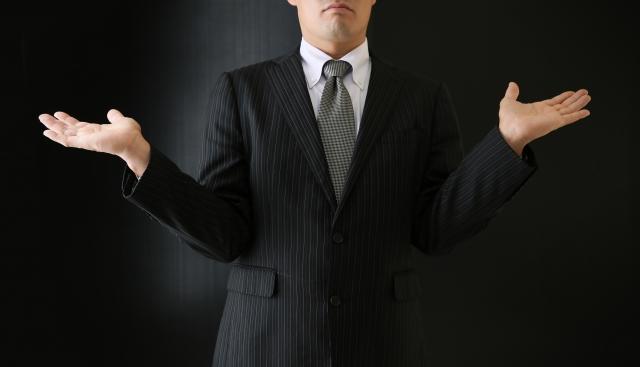 沖縄の最低賃金が安い理由