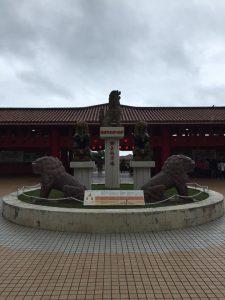 沖縄ワールドの入り口