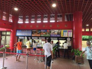 沖縄ワールドのチケット売り場