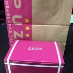 プーゾ沖縄のケーキはマジで美味しい